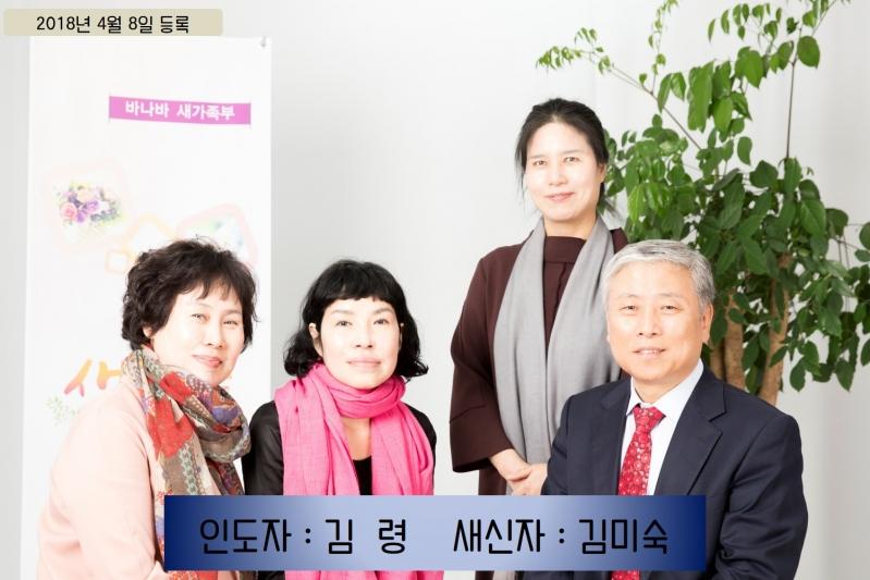 180408 김미숙 - 김령1.jpg